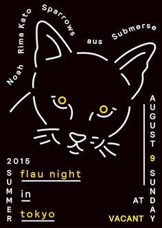 Japanese Event Flyer: Flau Night. Ryuto Miyake.... | Gurafiku: Japanese Graphic Design