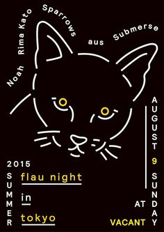 Flau Night