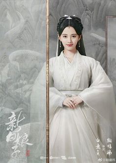Legend of White Snake 《新白娘子传奇》 - Alan Yu and Ju Jing Yi Chinese Traditional Costume, Traditional Outfits, Traditional Styles, Chinese Movies, Ancient Beauty, China Girl, Chinese Clothing, Chinese Actress, Chinese Culture