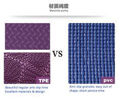 Advantages of TPE yoga mats TPE yoga mats VS PVC yoga mats