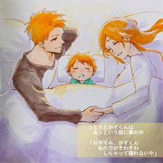 Ichigo E Orihime, Anime Pregnant, Teen Titans Starfire, Bleach Manga, Manga Games, Fanart, Manhwa, Kawaii, Cartoon