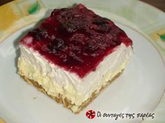 Easy biscuit dessert Recipe by Cookpad Greece - Cookpad Biscuit Dessert Recipe, Best Biscuit Recipe, My Best Recipe, Summer Desserts, Easy Desserts, Delicious Desserts, Cookie Recipes, Dessert Recipes, Lunch Recipes