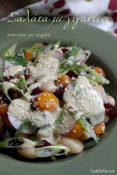 salata me gigantes kai tahini Tahini, Potato Salad, Salad Recipes, Salads, Potatoes, Yummy Food, Kai, Ethnic Recipes, Rezepte