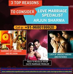 If you want to get inter caste marriage or love marriage in your life but you are not able to fulfill your dream, so with the help of astrologer you can solve your #lovemarriage or #intercastemarriageproblems in less time......   #lovemarriagespecialist #lovemarriageproblemsolution
