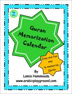Quran Memorization Calendar at www.arabicplayground.com