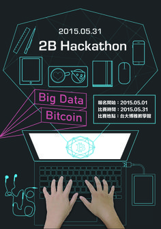 Poster 2B Hackathon