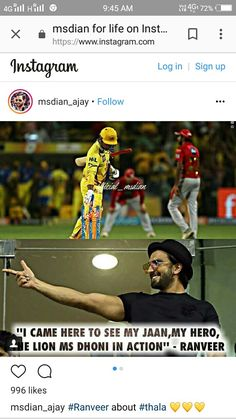 Funny Facts, Funny Memes, Jokes, Dhoni Quotes, Ms Dhoni Wallpapers, Ms Dhoni Photos, Cricket Wallpapers, India Facts, Chennai Super Kings