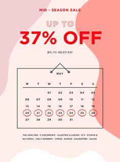 WIZWID:위즈위드 - 글로벌 쇼핑 네트워크 Web Design, Page Design, Layout Design, Newsletter Design Templates, Restaurant Poster, Pop Up Banner, Email Design Inspiration, Event Banner, Promotional Design