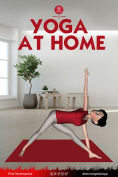 Learn Yoga, How To Do Yoga, Yoga At Home, Comfort Zone, How To Stay Healthy, Yoga Poses, Fit Women, Exercises, Happiness