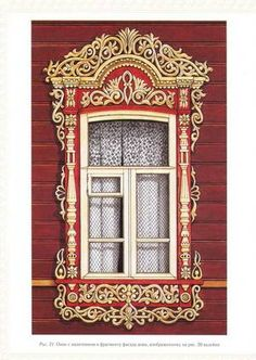 Siberia, window in traditional russian style.