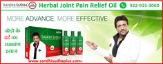 Sandhisudha Plus is a Effective herbal Treatment for joint pain. Sandhi Sudha Plus Oil deals with different sorts of body pains extending from back aches, Joint pains and elbow pains. This Product is extremely effective in managing most sorts of body pains running from joint pains, elbow pains, hip and knee joint aches. More Information about SandhiSudhaPlus Please visit : www.sandhisudhaplus.com Call now :- +91 9229135021, 9229337813