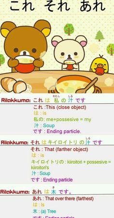 Imagen de languages, japanese, and learn