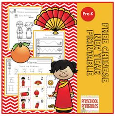 Free Chinese New Year Printable ~ Preschool Printables