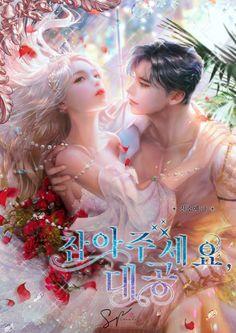 Manga Couple, Anime Couples Manga, Anime Guys, Anime Couples Cuddling, Princesa Elizabeth, Secrets And Lies, Romantic Manga, Grand Duke, Korean Art