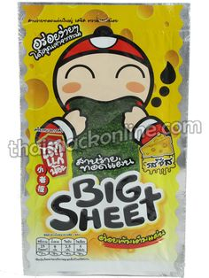 Big Sheet - Crispy Seaweed Cheese (4g)