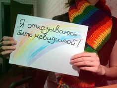"""Leader Of Support Group For Russian LGBT Teens Fined For """"Gay Propaganda"""" - BuzzFeed News"""