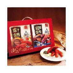 【2012新北市特色伴手禮】五花馬水餃館-綜合香腸禮盒(共1,200公克_5%)