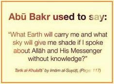 Islam, Religion, Give It To Me, Knowledge, Sayings, Quotes, Wisdom, Quotations, Lyrics