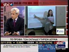SBC TV Κωνσταντίνος Δούκας (7/3/2013)...