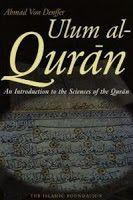 speedyfiles: Uloom al-Quran by Abu Ammaar Yasir Qadhi