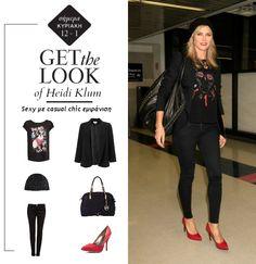 Get the look  Το casual chic look της Heidi Klum! 22d5ca506cc