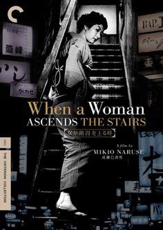 When a Woman Ascends the Stairs / HU DVD 4126 / http://catalog.wrlc.org/cgi-bin/Pwebrecon.cgi?BBID=7316721