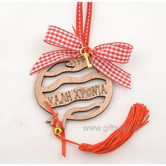 Lucky Charm pomegrande for happy new year 2016 Happy New Year 2016, New Years 2016, Christmas Gifts, Christmas Ornaments, Lucky Charm, Mary, Holiday Decor, Xmas Gifts, Christmas Presents