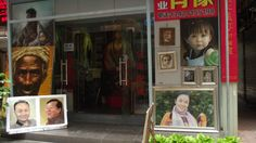 Dafen Oil Painting Village (Shenzhen, China): Hours, Address, Free Point of Interest & Landmark Reviews - TripAdvisor