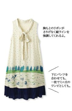 dress with mori nature motifs... hmm, great stencil or embroidery opportunity...