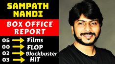 Seetimaarr Director Sampath Nandi Hit And Flop All Movies List With Box Office Collection Analysis