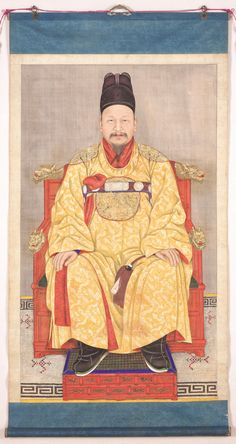 Portrait of Emperor Gojong (age 49), Joseon Dynasty, Korea