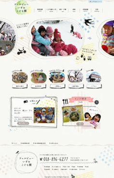 Japan Design, Ad Design, Flyer Design, Book Design, Layout Design, Cartoon Website, Travel Website Design, Kids Sites, Kids Web