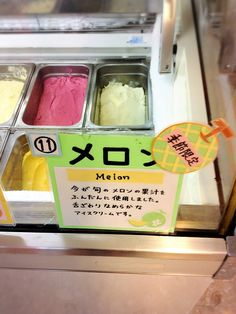 おはようございます!  今日はアイス工房よりお知らせです(^^) 夏の季節限定アイス 『メロンアイス』がはじまりました‼ メロン果汁たっぷり!!! お子様に大人気のアイスです(^^)    もう一... 詳しくは http://asagiri-kogen.com/73417/?p=5&fwType=pin