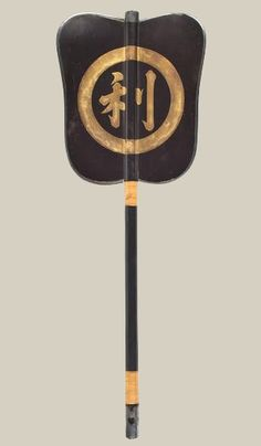 A black lacquer gunpai (General's war fan) Edo period, 19th century, Japan