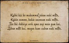 20 Exceptional Shayaris By Nida Fazli To Give Solace To Your Soul Shyari Quotes, Hindi Quotes On Life, Poetry Quotes, True Quotes, Hindi Qoutes, Sufi Quotes, People Quotes, Lyric Quotes, Friendship Quotes
