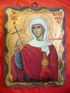 Παναγία Ιεροσολυμίτισσα: Αγία Αναστασία η Φαρμακολύτρια