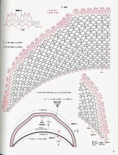 "Photo from album ""Asahi Original Rose Motif Shawl & Stole"" on Yandex. Crochet Headband Pattern, Crochet Shawl, Crochet Lace, Double Crochet, Irish Crochet Patterns, Crochet Diagram, Lace Patterns, Japanese Crochet, Japanese Books"