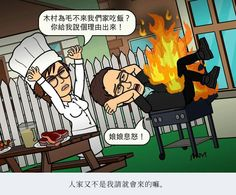 木村大神會選擇跟志玲姐姐吃飯,重點應該不是廚藝。