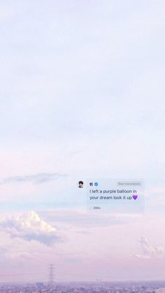 Bts Wallpaper, Wallpaper Quotes, Purple Balloons, Bullet Journal Art, Bts Quotes, Aesthetic Vintage, Bts Boys, Bts Jimin, Cute Wallpapers