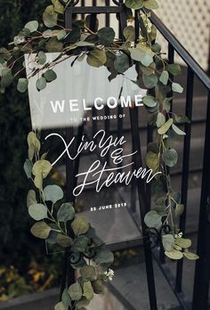 Funny Wedding Signs, Wedding Name, Wedding Welcome Signs, Wedding Humor, Dream Wedding, Wedding Bride, Lace Bride, Rustic Wedding, Wedding Dresses