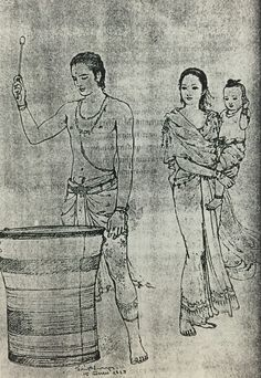 """Illustration for a siamese tale """"Thao U-Thong"""", 1980, pencil drawing on paper, by Chakrabhand Posayakrit, a Thai national artist"""