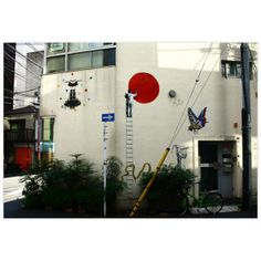 Martin Whatson - Japan More: http://thestreetartcurator.com/street-art-showcase-martin-whatson/
