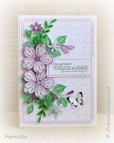 Добрый вечер дорогие мастерицы! Представляю свои новые открыточки, желаю приятного просмотра! Надеюсь, что они вам понравятся и кто то тоже увлечется квиллингом. Творите с удовольствием, теплом и любовью!!! Пожалуй, самое печальное изобретение человека – это готовые поздравительные открытки. Во времена, когда люди постоянно обменивались письмами открытки стали чем-то новым и оригинальным. И все было замечательно, пока человечество полностью не обленилось.В какой-то момент все стали дарить…