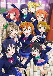 School Idol Project Love Live! [ promotional image ] / アイドルプロジェクト ラブ・ライブ ! - Wikipedia Eng