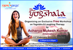 The Yogshala ( Ayurvedic Clinic, Ayurvedic Therapy, Ayurvedic Doctor, Laughing Therapy, Yoga Courses, Photography Competitions, Naturopathy, Laughter