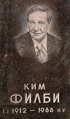 Treason In The Blood: H. St. John Philby, Kim Philby, And The Spy Case Of The Century - image 8