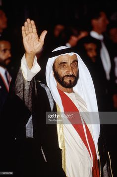 Sheikh Zayed bin Sultan al Nahyam President of the United Arab Emirates in London during his State Visit.