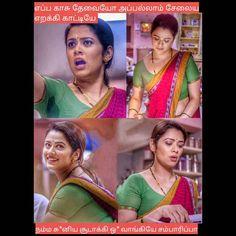 Indian Pics, Indian Pictures, Beautiful Indian Actress, Beautiful Women, Funny Adult Memes, Bollywood Actress Hot Photos, Aunts, Alia Bhatt, India Beauty
