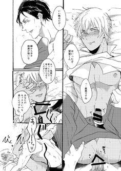 【赤安/R18】マジミス新刊※7/4通販開始 [13]