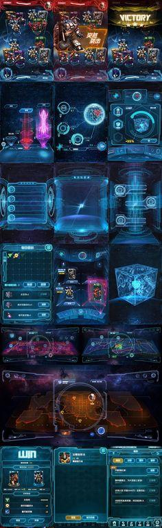 查看《科幻手游概念ui》原图,原图尺寸:1004x3276